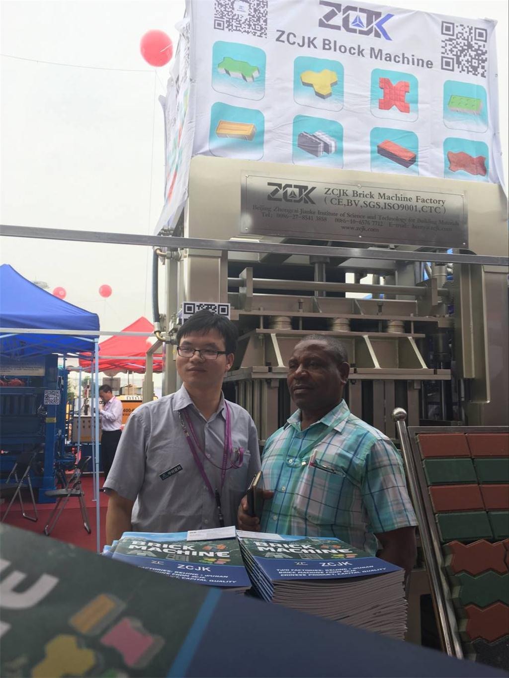 3rd day of Canton Fair-ZCJK Machine booth (10).jpg